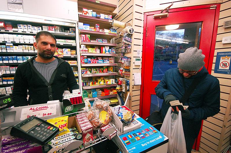 Corner shop Kashi